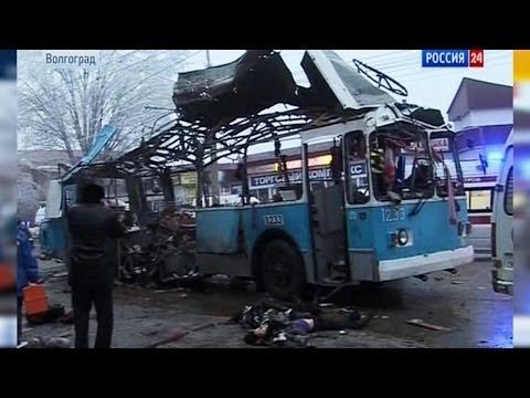 Segundo ataque terrorista en Rusia en menos de 24 horas -- Exclusivo Online