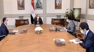 الرئيس السيسي يجتمع برئيس مجلس الوزراء ووزير التعليم العالي والبحث العلمي