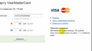 Пополнение банковской карты жителей 25 стран мира с помощью системы Яндекс.Деньги