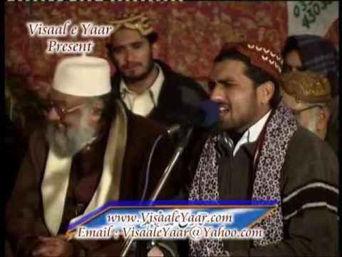 URDU NAAT(Mera Nabi Hai)QARI SHAHID MAHMOOD.BY Visaal