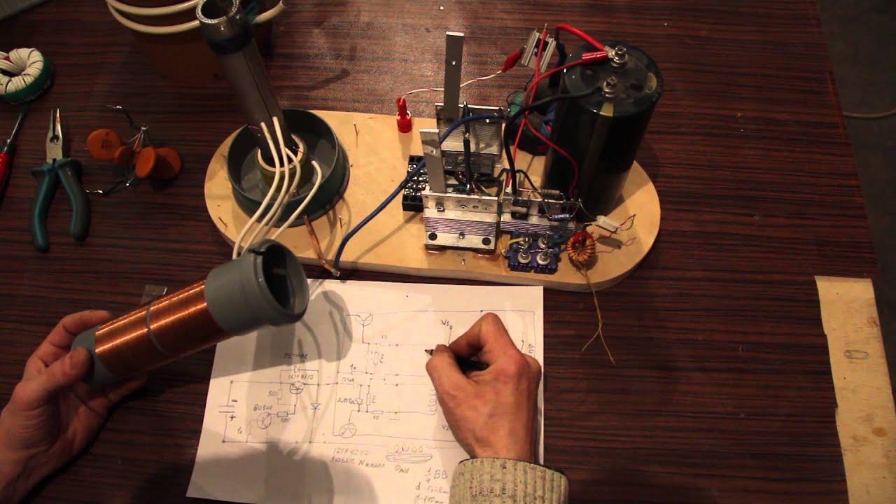 Катушка тесла на 220 вольт своими руками 4