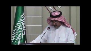 محاضرة ( رحلة الإيقاع الشعري من القديم إلى الحديث ) د. فواز بن عبد العزيز اللعبون.
