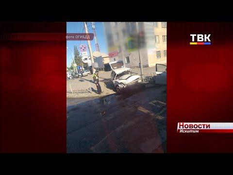 Травмы от колеса получил пешеход в Искитимском районе