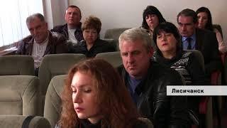 В Лисичанске рассказали о готовности к отопительному сезону