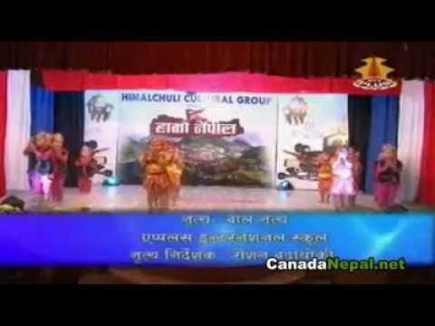 Nepali Kids Song in nepal
