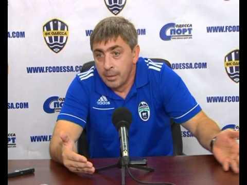 ФК Одесса-Говерла-Закарпатье. Пресс-конференция