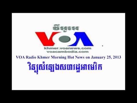 Morning News [25-01-2014]