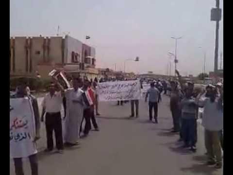 تظاهرة مقلدي سماحة السيد الصرخي الحسني المنددة بالاعتداءات على المكاتب الشرعية في السماوة