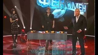 ФЕНОМЕН. Шоу Ури Геллера (RU) (выпуск 04)