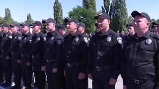 Слухачі курсів первинної професійної підготовки ХНУВС склали Присягу на вірність Українському народу