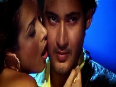 Ratraina Naku Song - Businessman Hero Mahesh Babu Malaika Arora Athidi Movie Songs
