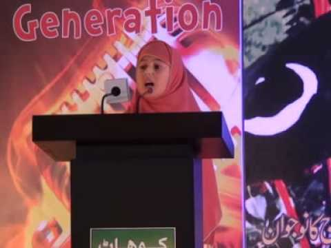 Amazing Telent of Pakistan, Best Speech of female Kohat