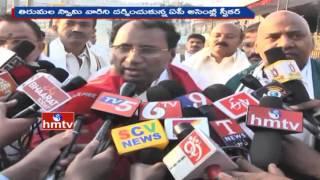 AP Speaker Kodela visits Tirumala