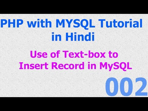 002 PHP MySQL Beginner Tutorial - Insert Record with textbox part 2 in Hindi