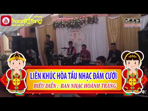 Liên khúc hòa tấu nhạc đám cưới, Ban nhạc Hoàng Tráng