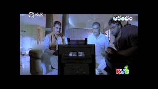 Ram-Gopal-Varma----Arambham-Promo