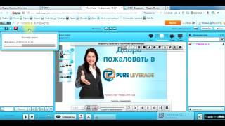Сервис вебинаров Как сделать запись - VEA MAS VIDEOS DE (CAMTASIA Как пользоваться программой CAMTASIA STUDIO 7 (CAMTASIA Как по