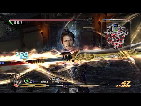 Dynasty Warriors 8: Xtreme Legends 『真・三國無双7 猛将伝