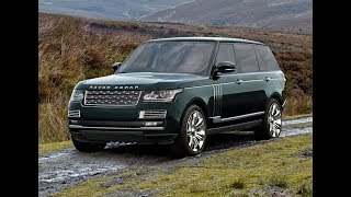 BEST WORLD CLASS LUXURY Full Size Range Rover HOLLAND & HOLLAND The Ultimate Edition £193,850.00