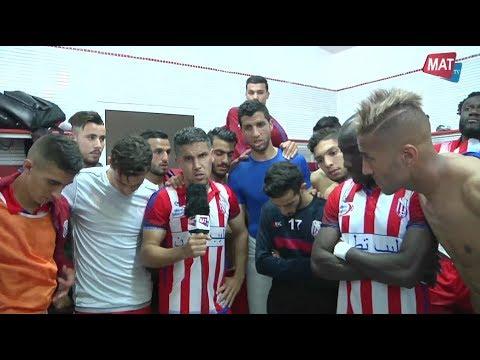 لاعبو فريق المغرب التطواني يوجهون رسالة مؤثرة إلى المسؤولين عن مدينة تطوان (شاهد الفيديو)