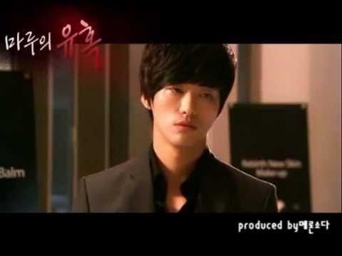 [Vietsub] Dong Joo X Joon Ha // Can You Hear My Heart mini movie