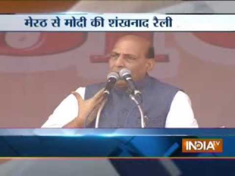 Rajnath Singh addresses Modi rally in Meerut