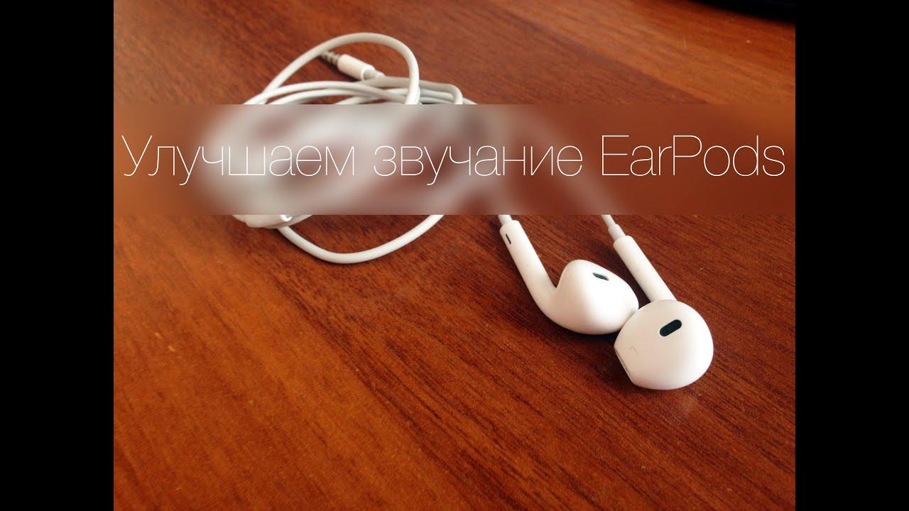 Как почистить наушники earpods от серы в домашних условиях