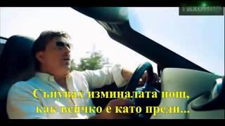 Шериф Конжевич - Пътят до болката Serif Konjevic - Put do bola