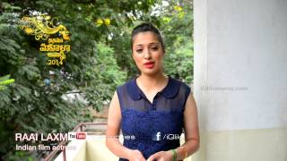 Lakshmi-Rai-About-iQlik-Cine-Mahila-Awards-Short-Film-Fest-2014