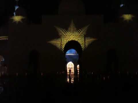 Sheikh Zayed Mosque Abu Dhabi 40th National Day 2/12/2011