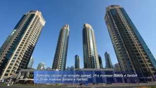 Rustar Dubai Park island RU