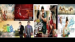 List Of Top Malayalam Movies Of 2014 That You Like To See