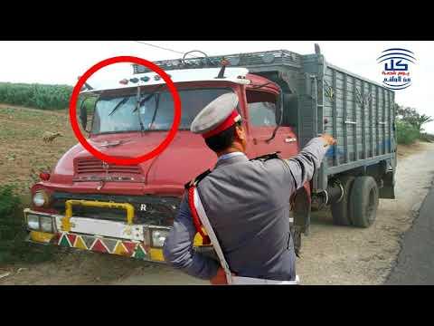 سائق شاحنة أركب معه