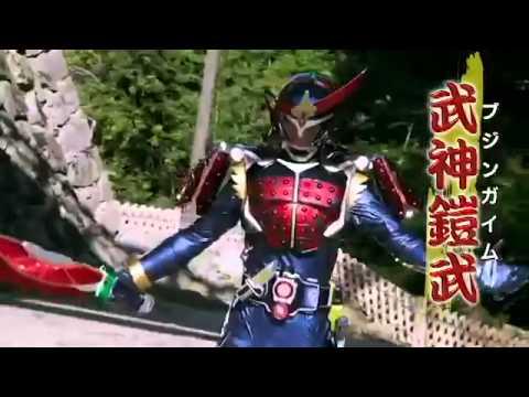 Kamen Rider × Kamen Rider Gaim & Wizard The Fateful Sengoku Movie Battle Trailer