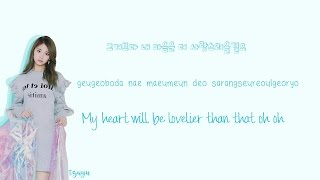 TWICE - Someone Like Me Lyrics (Han|Rom|Eng) Color Coded