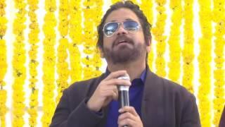 Raju-Gari-Gadhi-2-Movie-Opening