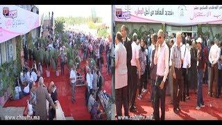بالفيديو: كواليس مؤتمر حزب الاستقلال...لحظات قبل مرحلة الحسم |
