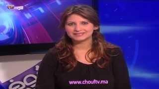 الحصاد اليومي : إرتفاع المديونية الخارجية للمغرب | حصاد اليوم