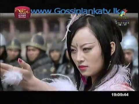 read sources rupavahini national television latest sinhala rupavahini ...