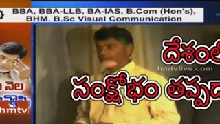 Chandrababu facing problems galore..