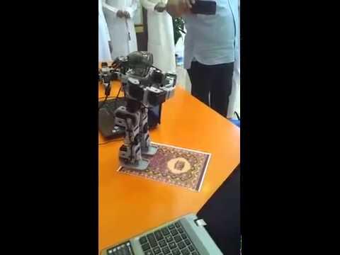 روبوت يصلي