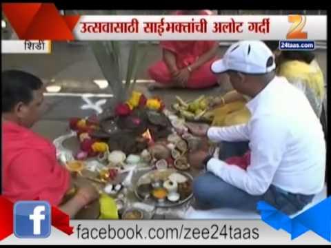 Zee 24 Taas | BIG CROWD IN SAI MANDIR