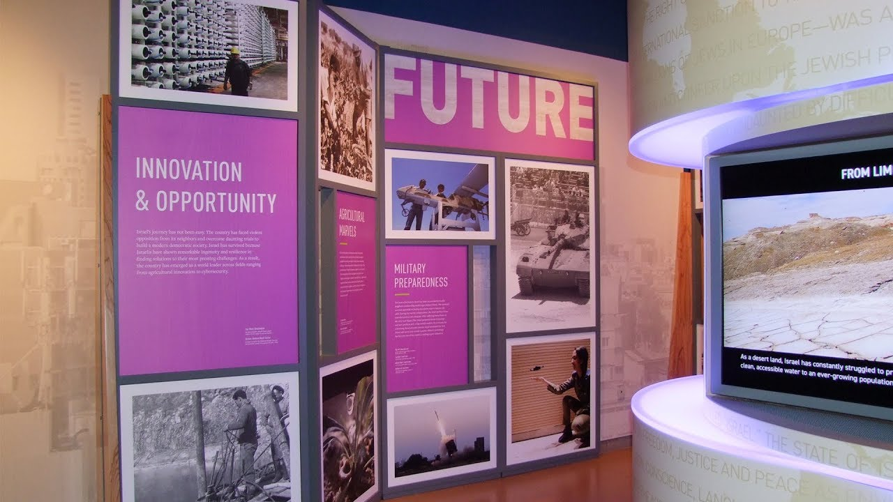 Maltz Museum of Jewish Heritage – Featured Segment