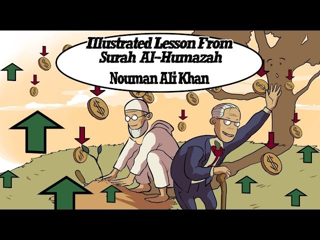 Greed | illustrated Lesson from Surah Al-Humazah Tafsir