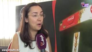 بالفيديو من أكادير..كوكاكولا تقترح على مستهلكيها قنينة 5 لترات من الماء المعدني Ciel في جميع مناطق المملكة |
