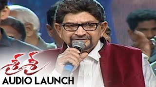 Krishna, Vijaya Nirmala Speeches @ Sri Sri Audio Launch