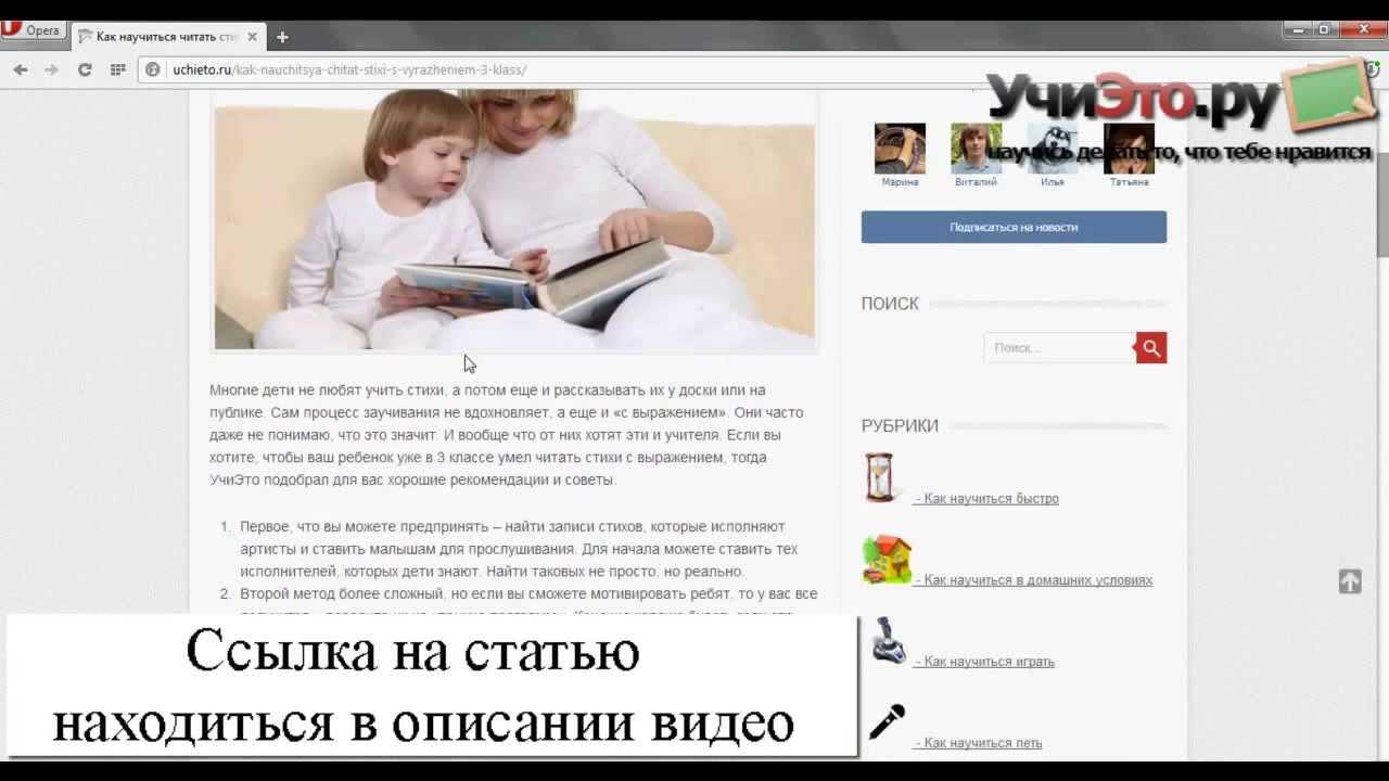 Миры содружества eve online книги читать