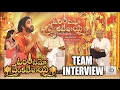 Om Namo Venkatesaya team interview..