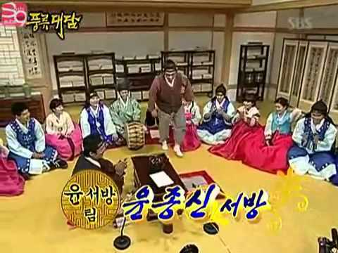 080323 Miraculous Victory Defeat SNSD [1_3]