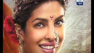 Latest Bollywood movies, Priyanka Chopra movies, Mulayam Singh Yadav, Priyanka Chopra Images, Quantico